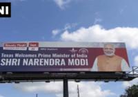 'हाउडी मोदी' कार्यक्रम के लिये अमेरिका पहुंचे पीएम मोदी पाकिस्तानी कर रहे इस कार्यक्रम का विरोध
