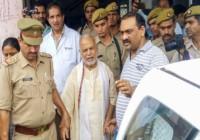 रेप के आरोप में चिन्मयानंद गिरफ्तार कोर्ट ने भेजा 14 दिनों के लिए जेल