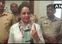 अभिनेत्री और भाजपा सांसद हेमा मालिनी ने किया मतदान.