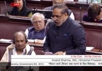 यह बिल संविधान की मूल भावना पर हमला है: आनंद शर्मा, कांग्रेस
