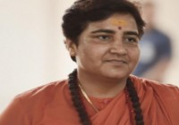 सांसद प्रज्ञा सिंह ठाकुर को मिली धमकी