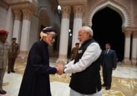 ओमान के सुल्तान काबूस बिन सैद अल सैद का हुआ निधन  प्रधान मंत्री ने जाता दुःख