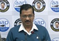 अमितशाह के CCTV कैमरे वाले बयान पर अरविन्द केजरीवाल ने किया पलटवार
