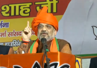 अमितशाह ने एक चुनावी रैली कर अरविन्द केजरीवाल पर झूठ बोलने का आरोप लगाया