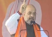 भाजपा-जदयू का गंठबंधन अटूट नीतीश के नेतृत्व में ही लड़ेंगे बिहार विधानसभा चुनाव : अमित शाह