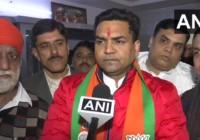 AAP और कांग्रेस दोनों मुस्लिम वोट बैंक के लिए पागल हो चुके हैं : कपिल मिश्रा