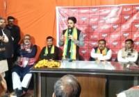 बीजेपी स्टार प्रचारकों की लिस्ट से अनुराग ठाकुर और प्रवेश वर्मा का नाम हटाए : चुनाव आयोग