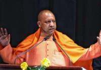 मुख्यमंत्री योगी आदित्यनाथ ने 'गंगा यात्रा' के समापन समारोह में एक जनसभा को संबोधित किया