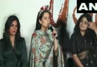 वकील इंदिरा जयसिंह के निर्भया के दोषियों की माफ़ी की मांग पर बोली कंगना रनौत ऐसी ही औरतों की कोख से निकलते हैं ऐसे दरिंदे