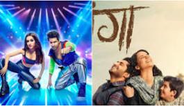 फिल्म 'स्ट्रीट डांसर 3डी' और फिल्म पंगा के पहले दिन का कलेक्शन आया सामने