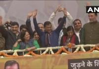 अरविन्द केजरीवाल तीसरी बार बनेंगे दिल्ली के मुख्यमंत्री, आदमी पार्टी ने लगाई जीत की हैट्रिक
