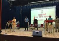 शिवराज सिंह चौहान ने सदन में बहुमत साबित किया