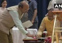 शिवराज सिंह चौहान चौथी बार बने सीएम