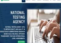 राष्ट्रीय परीक्षा एजेंसी ने परीक्षाओं के लिए ऑनलाइन आवेदन की तिथि बढ़ाई