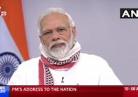 पीएम मोदी ने देश को सम्बोधित किया