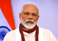 प्रधानमंत्री का राष्ट्र के नाम संबोधन