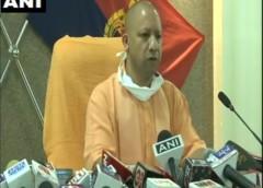 उत्तर प्रदेश में योगी सरकार ने घर-घर मेडिकल स्क्रीनिंग करने के निर्देश दिए