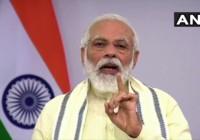 प्रधानमंत्री नरेंद्र मोदी ने कहा कि देशहित और गरीबों का कल्याण यही मेरे लिए सर्वोपरि है और हमेशा सर्वोपरि रहेगा