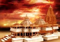 अयोध्या में 5 अगस्त को पीएम मोदी करेंगे राम मंदिर का शिलान्यास