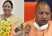उत्तर प्रदेश सरकार में कैबिनेट मंत्री कमल रानी वरुण का हुआ निधन सीएम योगी सहित कई नेताओं ने जताया दुःख