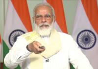 प्रधानमंत्री नरेंद्र मोदी ने प्रधानमंत्री आवास योजना के अंतर्गत मध्य प्रदेश में बने 1.75 लाख घरों का उद्घाटन किया