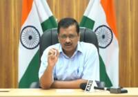 दिल्ली सरकार ने सभी स्कूलों को 31 अक्टूबर तक बंद रखने का फैसला किया