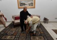 प्रधानमंत्री नरेन्द्र मोदी ने पूर्व राष्ट्रपति 'भारत रत्न' प्रणब मुखर्जी के निधन पर गहरा शोक व्यक्त किया