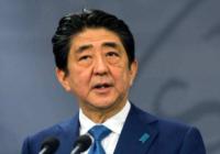 जापान के प्रधानमंत्री शिंजो आबे ने अस्वस्थ होने के कारण अपने पद से इस्तीफा दिया
