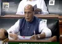 रक्षा मंत्री राजनाथ सिंह ने लोकसभा में कहा LAC पर हमारी सेनायें किसी भी हालत से निपटने के लिए तैयार