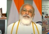प्रधानमंत्री नरेंद्र मोदी ने राष्ट्रीय शिक्षा नीति पर राज्यपालों के सम्मेलन सम्बोधित किया