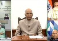राष्ट्रपति रामनाथ कोविंद ने राष्ट्रीय शिक्षा नीति पर राज्यपालों के सम्मेलन सम्बोधित किया