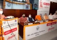 मुख्यमंत्री योगी आदित्यनाथ ने लखनऊ के KGMU में 320 बेड की क्षमता वाले कोविड हॉस्पिटल का लोकार्पण किया