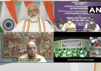 पीएम नरेन्द्र मोदी ने राष्ट्रीय शिक्षा नीति- 2020 के तहत '21वीं सदी में स्कूली शिक्षा' पर एक सभा को सम्बोधित किया