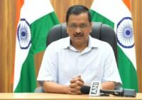 दिल्ली मुख्यमंत्री अरविंद केजरीवाल ने कहा कि दूसरे देश की राजधानियों में 24 घंटे पानी मिलता है वैसा ही अब दिल्ली में करेंगे