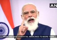 75 वें संयुक्त राष्ट्र महासभा सत्र 2020 में प्रधानमंत्री मोदी का पूरा संबोधन