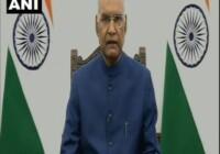 गांधी जयंती की पूर्व संध्या पर राष्ट्रपति रामनाथ कोविंद ने राष्ट्र के नाम एक संदेश जारी किया