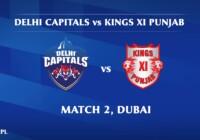 आईपीएल 2020 का दूसरा मैच आज शाम 07:30 से  दिल्ली कैपिटल्स और किंग्स इलेवन पंजाब के बीच खेला जायेगा
