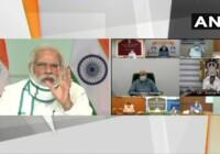 पीएम मोदी ने  7 राज्यों के मुख्यमंत्रियों के साथ बैठक में कहा हर दिन 1 घंटा निकाल कर जिले के 1-2 ब्लॉक के लोगों से करें सीधे बात