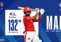 आईपीएल 2020 के छठे मुकाबले में केएल राहुल के 132 रनों के बदौलत किंग्स इलेवन पंजाब ने रॉयल चैलेंजर्स बैंगलोर को 97 रनों से हराया