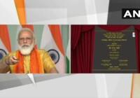 प्रधानमंत्री नमामि गंगे अभियान के तहत उत्तराखंड में छह मेगा परियोजनाओं का उद्घाटन किया देखिये पूरा सम्बोधन