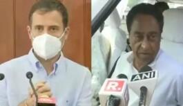 आइटम वाले बयान को लेकर घिरे कमलनाथ अब कांग्रेस नेता राहुल गांधी भी बोले मुझे इस तरह की भाषा पसंद नहीं