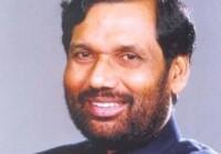 केंद्रीय मंत्री रामविलास पासवान का निधन। उनके बेटे चिराग पासवान ने ट्वीट कर दी जानकारी।