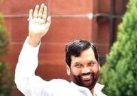 केंद्रीय मंत्री रामविलास पासवान का हुआ निधन राष्ट्रपति प्रधानमंत्री मोदी समेत सभी नेताओं ने जताया दुःख