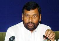 केंद्रीय मंत्री रामविलास पासवान के निधन पर कैबिनेट ने शोक व्यक्त किया