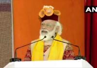प्रधानमंत्री मोदी ने हिमाचल प्रदेश की सोलंग घाटी में आयोजित जनसभा को सम्बोधित किया