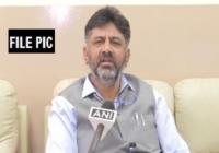 कांग्रेस पार्टी के कर्नाटक प्रमुख डीके शिवकुमार और उनके भाई डीके सुरेश घर पर सीबीआई की रेड  50 लाख रुपए की नकदी जब्त की