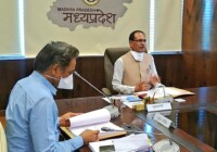 मध्य प्रदेश विधान सभा के उपचुनाव के लिए भाजपा ने 28 उम्मीदवारों की लिस्ट जारी की