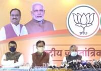 भाजपा ने बिहार विधानसभा चुनाव के लिए 27 उम्मीदवारों की पहली लिस्ट जारी की
