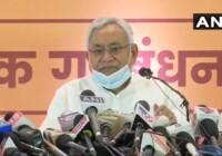 बिहार के मुख्यमंत्री नीतीश कुमार ने कहा कि हम विकास के मुद्दे पर चुनाव लड़ेंगे