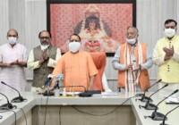 मुख्यमंत्री योगी आदित्यनाथ ने गाजियाबाद के मोदीनगर में प्रदेश के सबसे बड़े ऑक्सीजन प्लांट का शुभारंभ किया